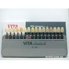 VITA (Вита) classical расцветка