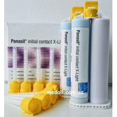 Panasil (Панасил) initial contact X-Light 2*50ml